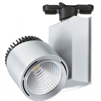 """Светильник трековый """"MADRID-40"""" 40W 4200K черный, серебряный, белый"""
