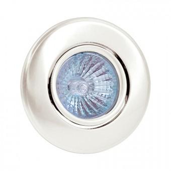 Светильник точечный белый HL 750 MR16