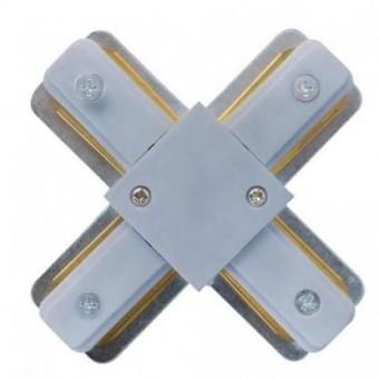 Соединитель к рельсе Х-образный серебряный