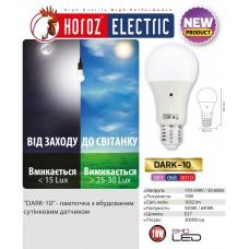 """Лампа светодиодная с датчиком освещения  """"DARK - 10"""" 10W 4200К A60 E27"""