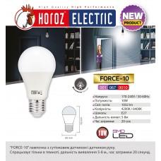 """Лампа светодиодная с датчиком движения  """"FORCE - 10"""" 10W 4200К A60 E27"""
