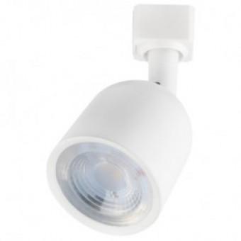 """Светильник трековый LED """"ARIZONA-10"""" 10W 4200 белый"""