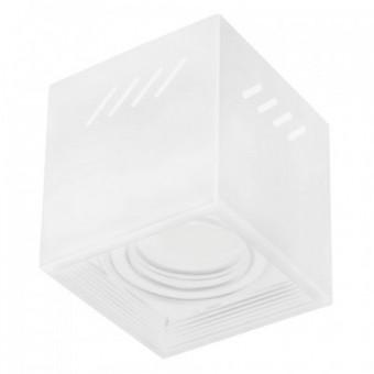Светильник накладной MR16 FREZYA-S белый
