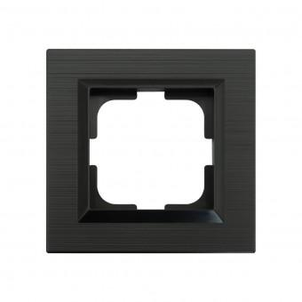 Одинарная рамка QUANTUM серый магнит